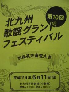CIMG1067